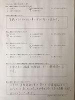 初任者研修 7月平日コース①