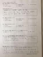 初任者研修 7月平日コース②