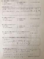 初任者研修 7月平日コース④