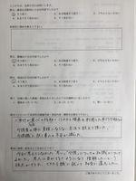 初任者研修 4月平日コース③